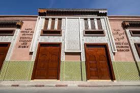 Visita al Museo de la cocina de Marruecos junto al Palacio Bahía